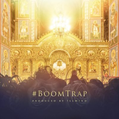 "#BoomTrap ""The Drums"" (Limited Edition)"